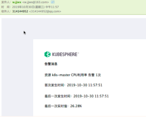KubeSphere安装部署