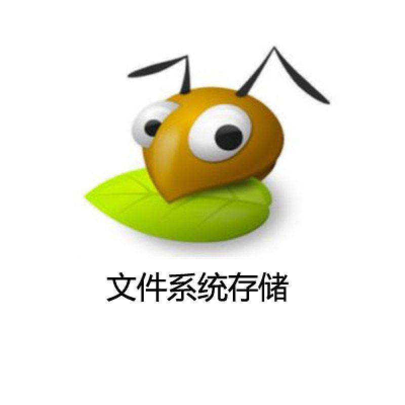 glusterFS文件系统存储