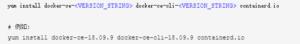 Docker——安装部署