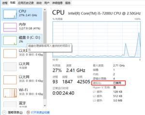 安装VMware 部署